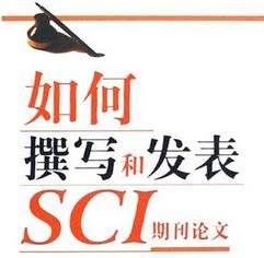 """如何区分""""SCI""""、""""EI""""、""""核心期刊"""", 期刊的这些等级是怎么区分的?"""
