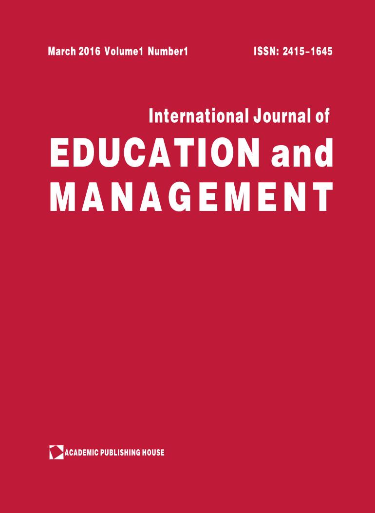 收纯英文稿件,国外普通期刊《国际教育和管理杂志》征稿