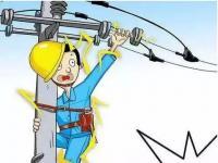 电力企业安全监察工作的重要性探究