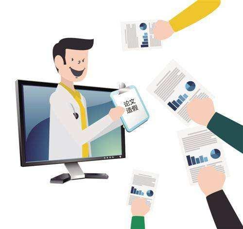 医学核心论文发表如何入门-浅谈医学论文的入门技巧