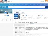 《电脑迷》征集18年10月版面,预计7月初出刊,省级,万方收录,欢迎来稿!