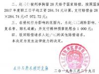 媒体人因反腐败被拘留35天,公职人员滥用职权和诬告陷害