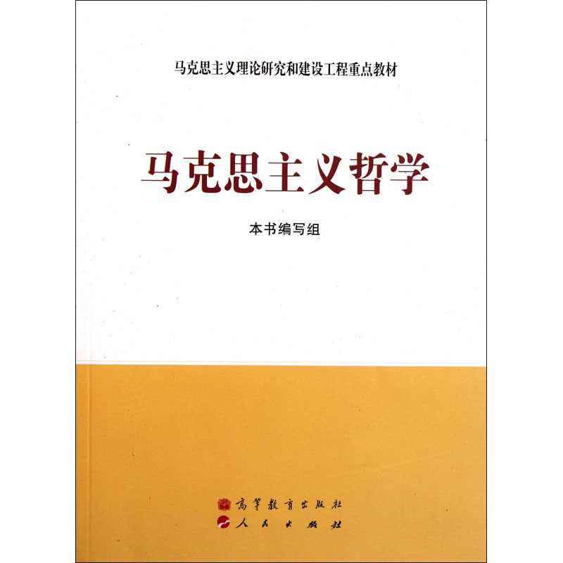 当代中国政治哲学的兴起与马克思主义哲学研究方式的转换