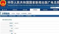 《冶金与材料》杂志知网、万方、维普收录,第二批认定学术期刊