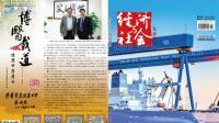 《经济与社会发展研究》 维普收录,2500字符/版