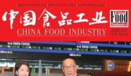 《中国食品工业》国家级 知网 1.5版2400字符